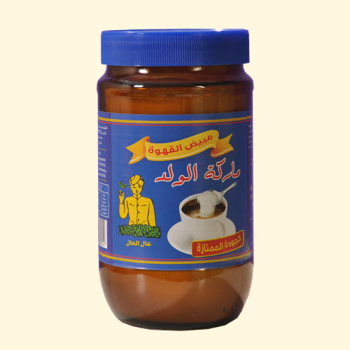 alwalad-coffee-whitener