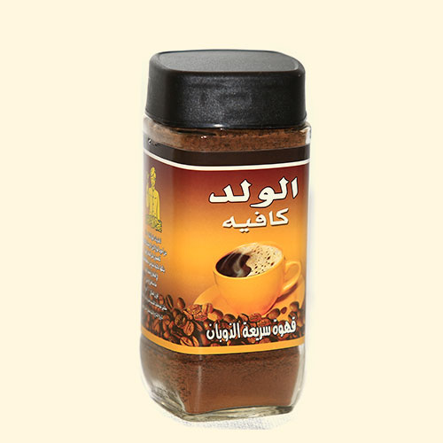 alwalad-coffee