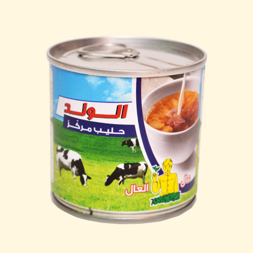 alwalad-milk