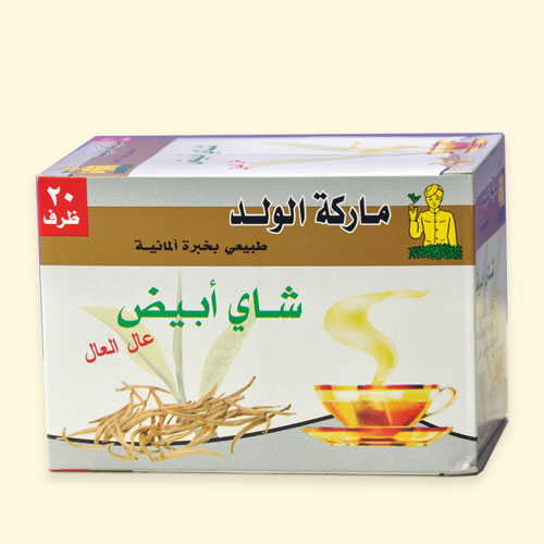 alwalad-white-tea